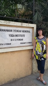 Pune iyengar institute